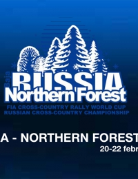 «Baja Northern Forest 2016»